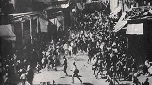 Arab riots 1936