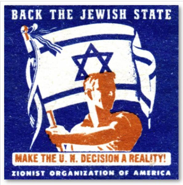 Httpwww Overlordsofchaos Comhtmlorigin Of The Word Jew Html: To Recognize Or Not To Recognize