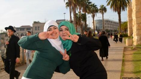 image Arab girls, photo Muslim girls, picture Palestinian girls