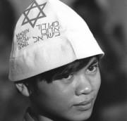 Israel_Immigrant_MDA_GPO3