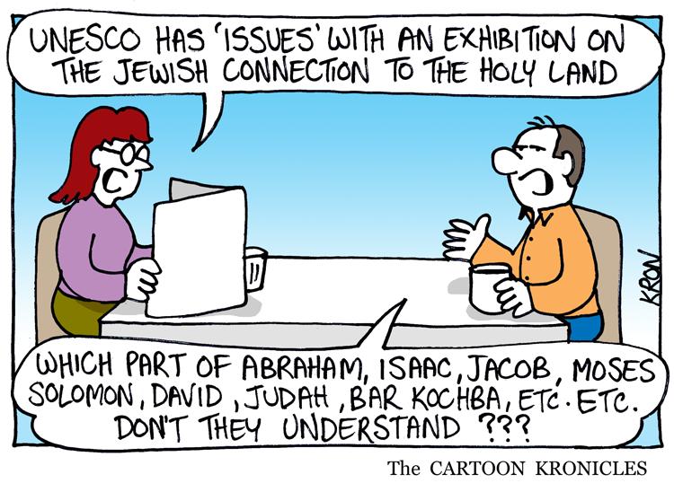 January-22-2014---WTF-UNESCO---web