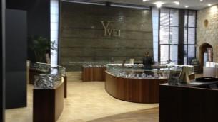 Yvel Factory Store