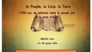 Wisenthal UNESCO invitation fr