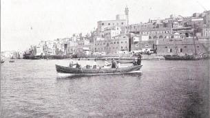 Jaffa Port before 1899