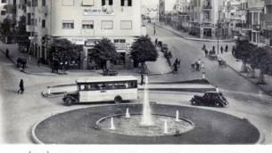 KIkar Dizengoff, 1930's.