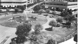 Dizengoff Square, Present Day