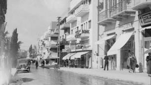 Nahalat Benyamin, 1930