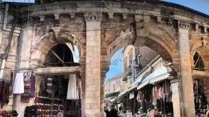 Christian Quarter - Old City