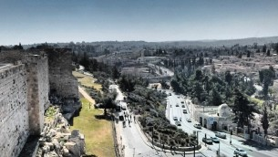 View from Tower of David Museum