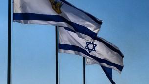 Flags at Tower of David