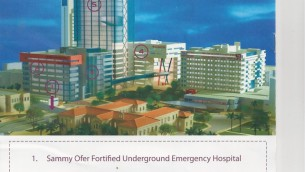 Rambam New Underground Hospital and 4 buildings above it