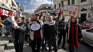BDS militants