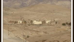 Photo Essay Mitzpa Yericho, Israel