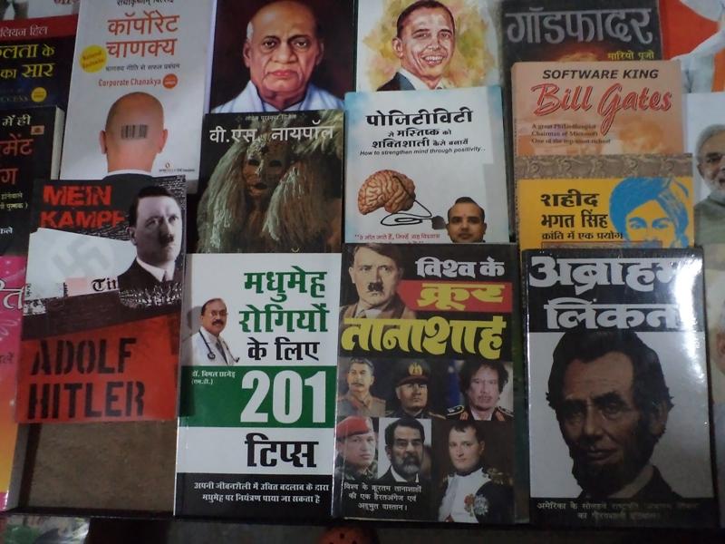 Hitler literature Indian bookstore