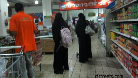photo Muslim women, picture Israel women Arab dress, picture Muslim women Jerusalem