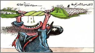 The Jew as monster. Published in Al-Ahram (Egypt), March 12, 2013