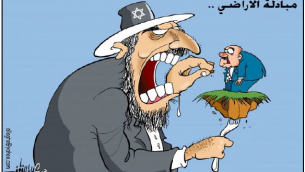 Monster cartoon Gaza