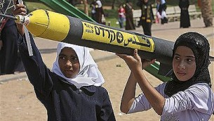 Palestinian girls rocket Gaza
