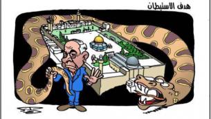 Jews as animals: snake Al-Ayyam (West Bank), February 13, 2013