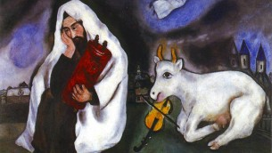 Was Chagall Jewish?  Not according to the British Broadcastic Corporation...