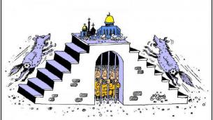Jews as animals: wolves Tishrin (Syria), January 29, 2013