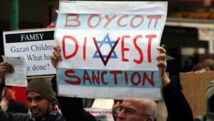 The real face of BDS