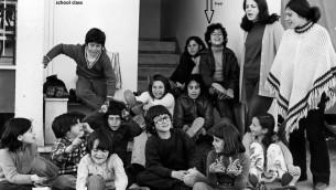 [19]-elementary school, mercaz klitah, mishmar haemek, 1973