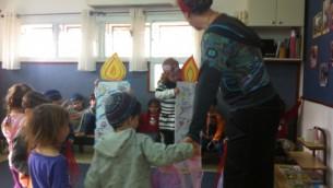 An Israeli Kindergaten photo courtesy lily aronin