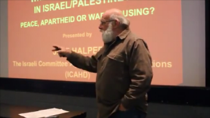 Who's that, Fidel Castro?  Nah, it's Jeff Halper from 'Israeli Committee Against House Demolitions'.  And it's London, not Havana.