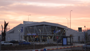Sderot's new train station. Photo credit: Jordana Lebowitz