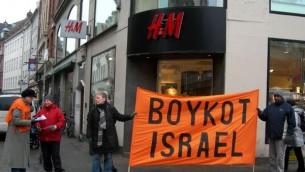 Boycott Israel protest in Copenhagen.