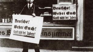 Nazi boycott of Jewish shops