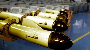 """Standard Persian Ballistic Missiles covered in their traditional gold. The writing reads, """"What do you do for a living?"""""""