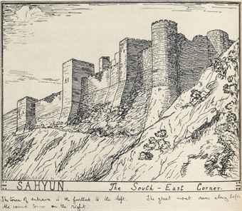 te_lawrence_--Qal'at Sayhun (Saone, Saladin)