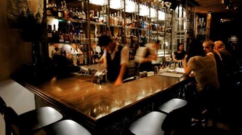 Aria's Downstairs Bar