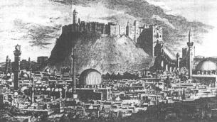 1754_Aleppo_Drummond-public domain