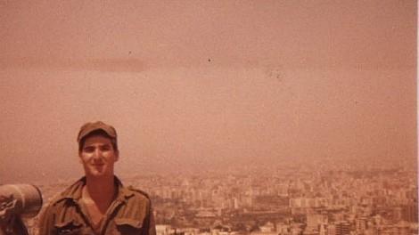 Beirut 1982