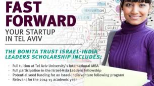 Bonita Trust Israel-India Leaders Scholarship (Copyright: Bonita Trust)