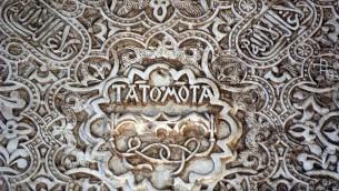 800px-Alhambra_Tato_mota