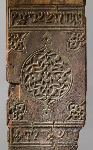 Ben Ezra Torah Ark Door