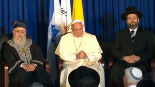 Pope Francis meets Chief Rabbis