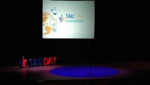 Setting the stage for TAU Innovation Day
