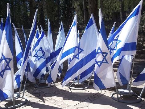 har herzl israeli flags