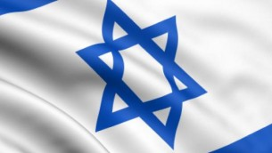 israeliindependence