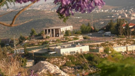 Beit Knesset Mishkan Shiloh. The beit knesset is modelled after the tabernacle  that stood in Shilo 369 years.