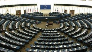 350px-European-parliament-strasbourg-inside