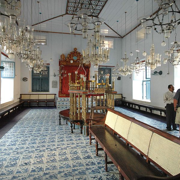 Paradesi Synagogue in Cochin, India. AuthorWouter Hagens.
