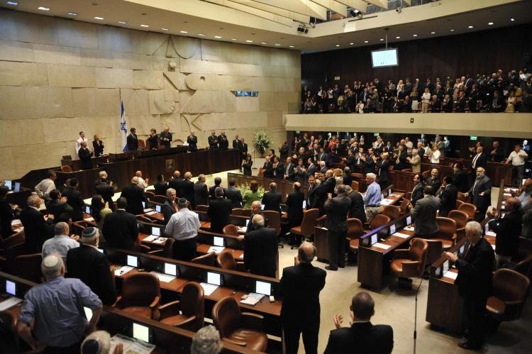 The Israeli Knesset in Session