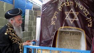 Chief Rabbi Bakshi Doron