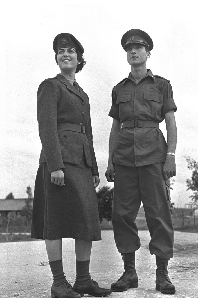 Description New military uniform for the IDF in 1956. Winter uniform for the woman, summer uniform for man Date	01/04/1956 Source	Israel National Photo Collection D369-018 Author	State of Israel